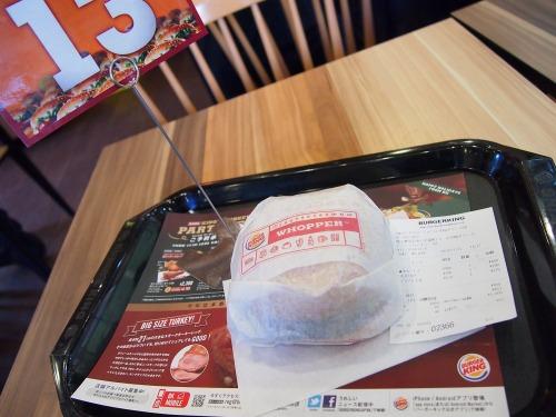 04@Burger King