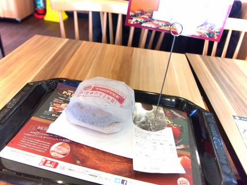 05@Burger King