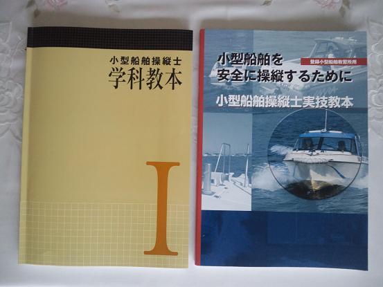 201402_教科書