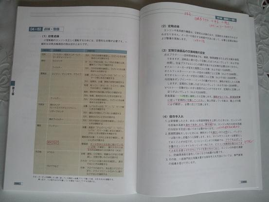 201402_学科