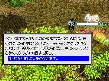 RedStone 13.04.16[ぐ・・・っ]