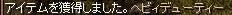 RedStone 13.02.09[2月のUその2]