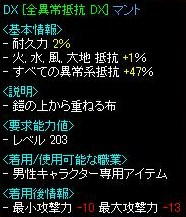 RedStone 13.02.01[補正]