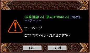 RedStone 13.02.08[06]