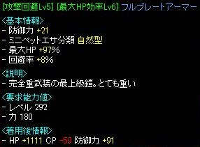 RedStone 13.02.08[02]