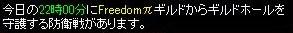 RedStone 13.04.20[お相手G様]