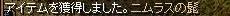 RedStone 13.04.16[4月のUその2]