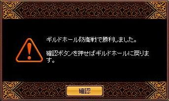 RedStone 13.04.27[攻城結果]