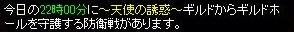RedStone 13.04.27[お相手G様]