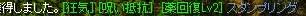 RedStone 13.05.07[5月の良品その3]