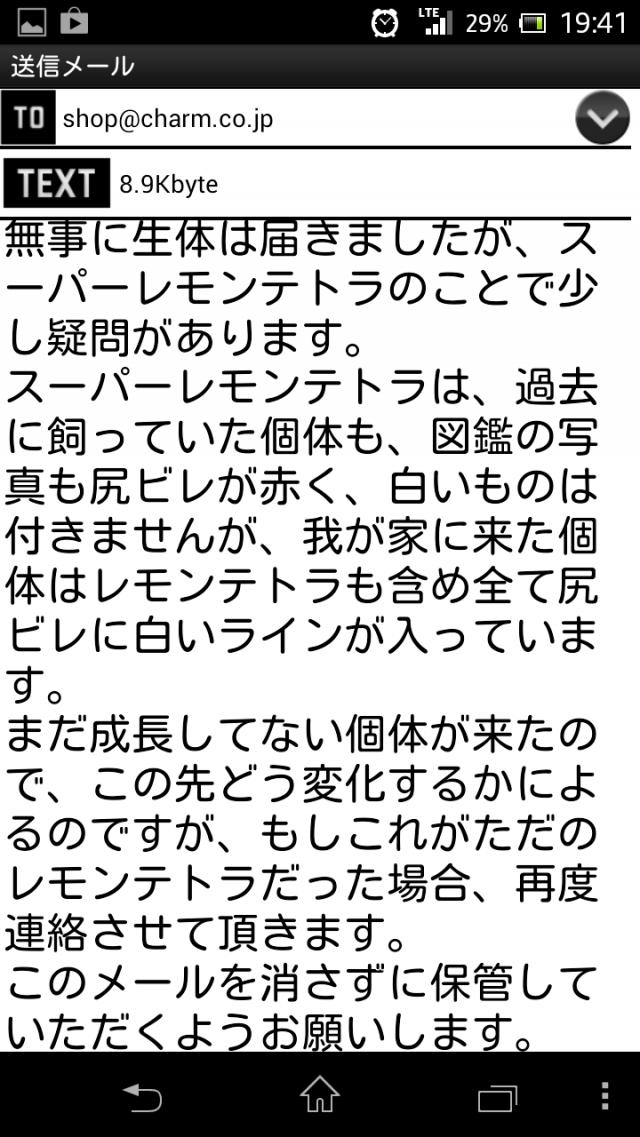 Screenshot_2014-01-23-19-41-17_convert_20140126194432.png