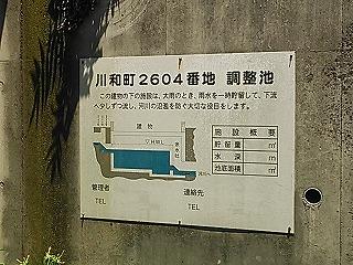 kawawa2-4.jpg