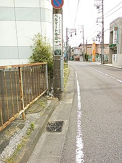 nakayama1-14.jpg