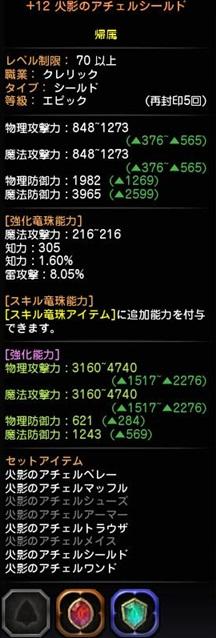 20131011113007c5b.jpg