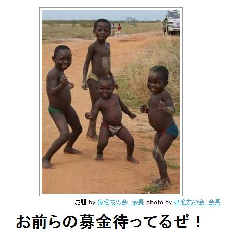 【お乳】中国のJK、全員ノーブラ [無断転載禁止]©2ch.netxvideo>2本 YouTube動画>4本 ->画像>491枚