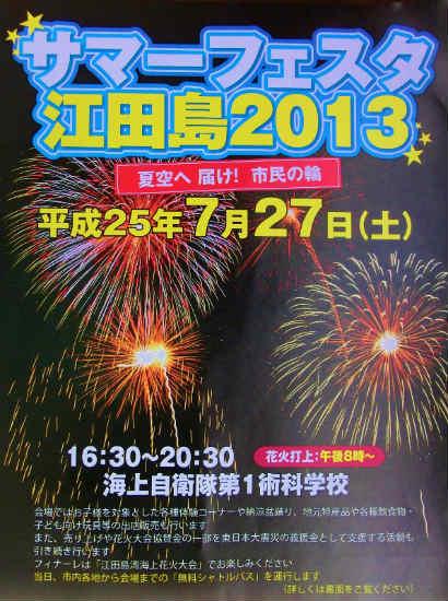 2013-07-01 001 001 (596x800)