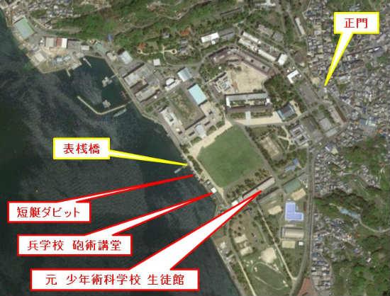 旧海軍兵学校グーグル地図・砲術講堂
