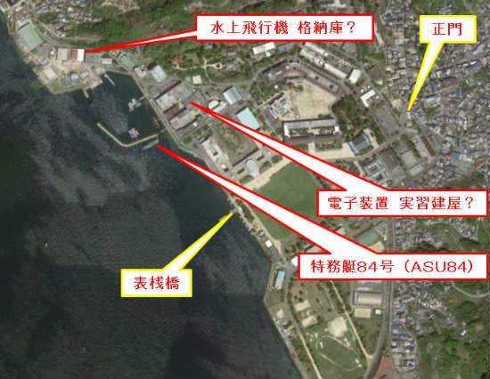 旧海軍兵学校グーグル地図・ASU84