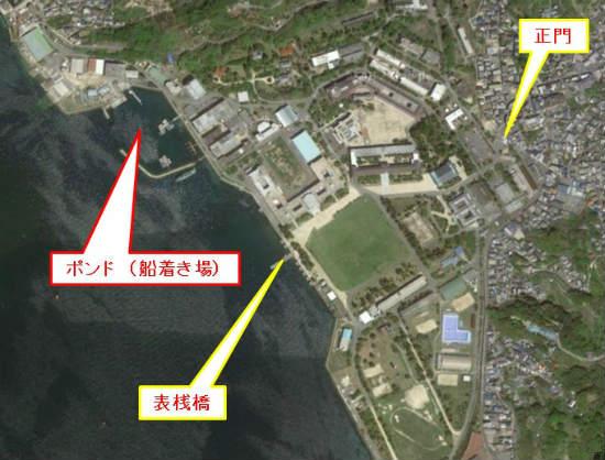 旧海軍兵学校グーグル地図・ポンド