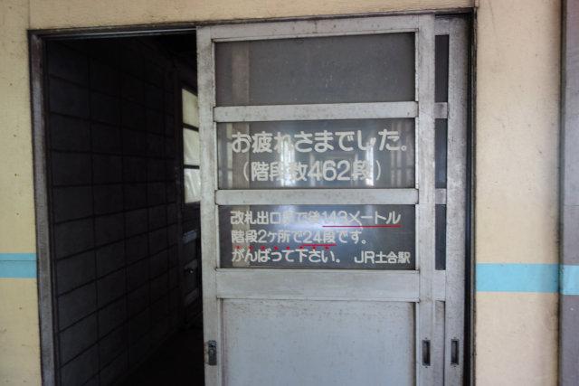 DSC00963[1]
