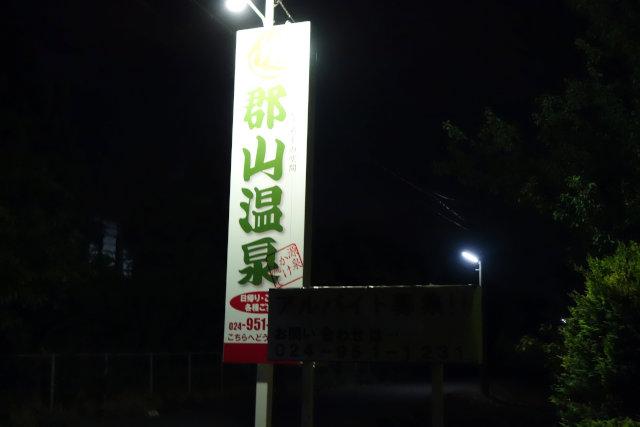 DSC01210[1]