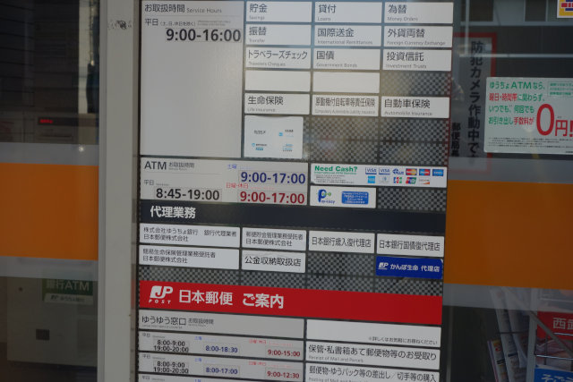DSC01606[1]