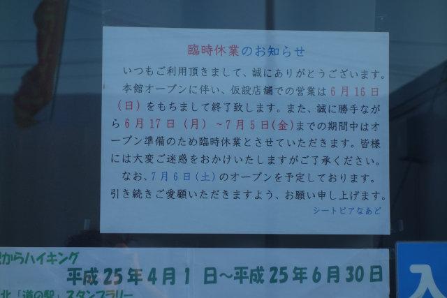 DSC01709[1]