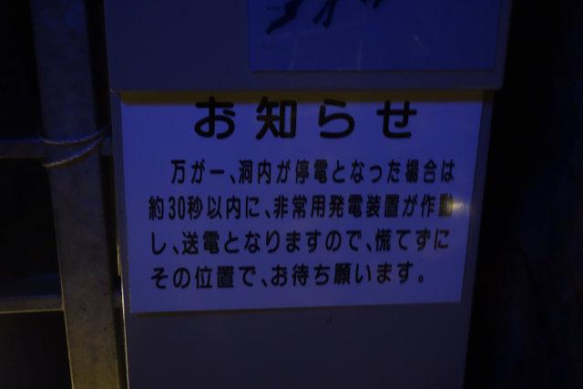 DSC01799[1]