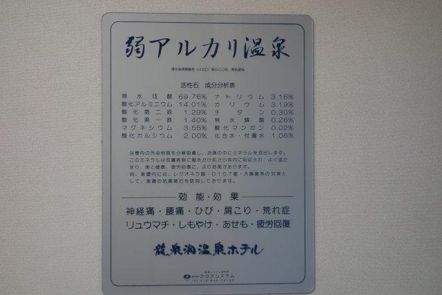 DSC01828[1]