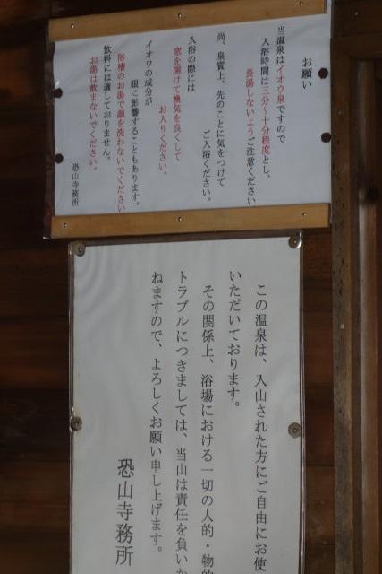 DSC01960[1]