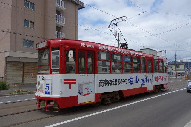 DSC02040[1]