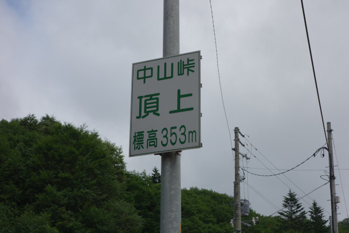 DSC03207[1]