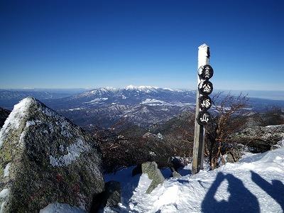 金峰山頂上