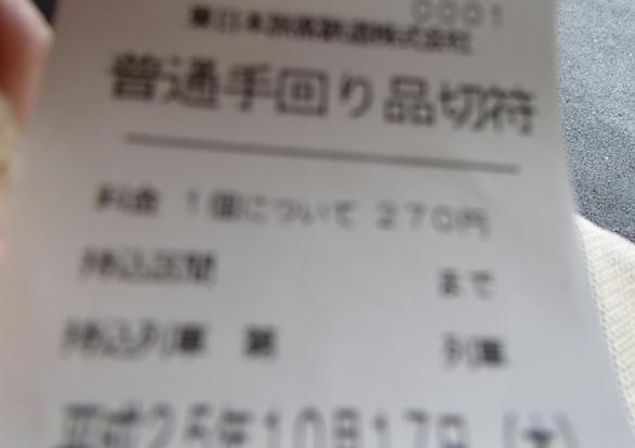 10_20131018101213499.jpg