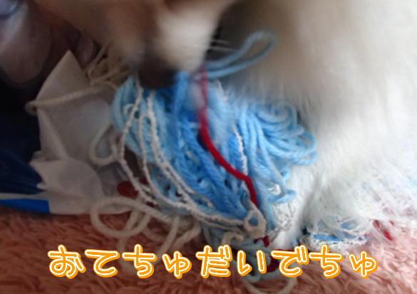 m2_20131025104122afa.jpg