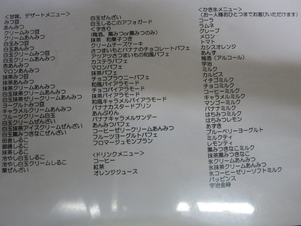 aya001.jpg