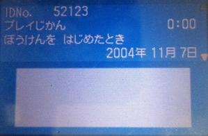Baidu IME_2014-11-24_18-35-36