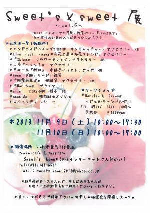 CCF20131024_0000_convert_20131024112801.jpg