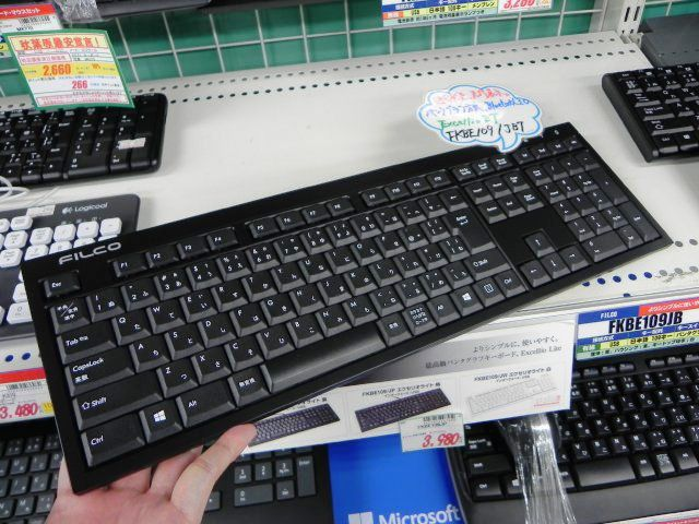 Mouse-Keyboard1401_03.jpg