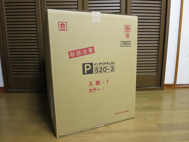 Shinwa_P520-3_02.jpg