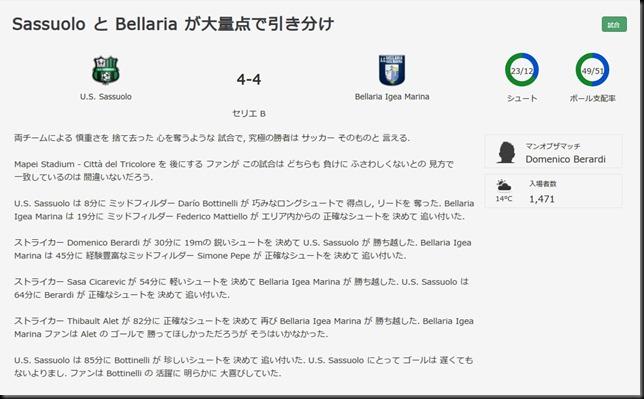 Bellaria.2016.5.28b