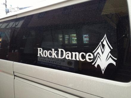 rockdance_20130612185542.jpg
