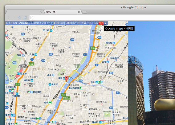 EXIF Viewer Chrome EXIF情報 確認 Googleマップ