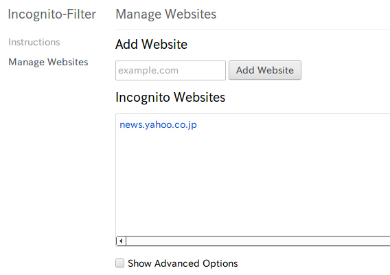 Incognito-Filter Chrome シークレットモード フィルタの編集