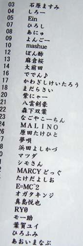 shinoomake.jpg