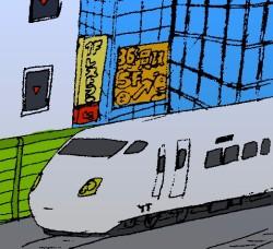 y300 - コピー