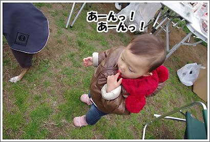 20130330_18.jpg