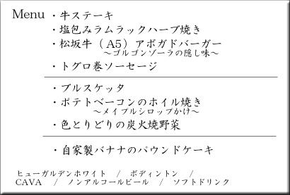 20130330_27.jpg