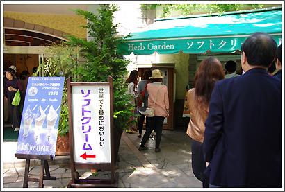 20130416_3.jpg