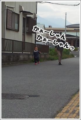 20130423_8.jpg